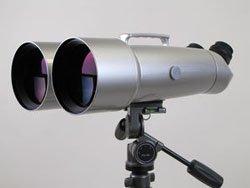 Бинокль ARSENAL 20-40x100